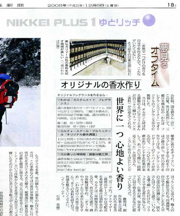 nikkei001