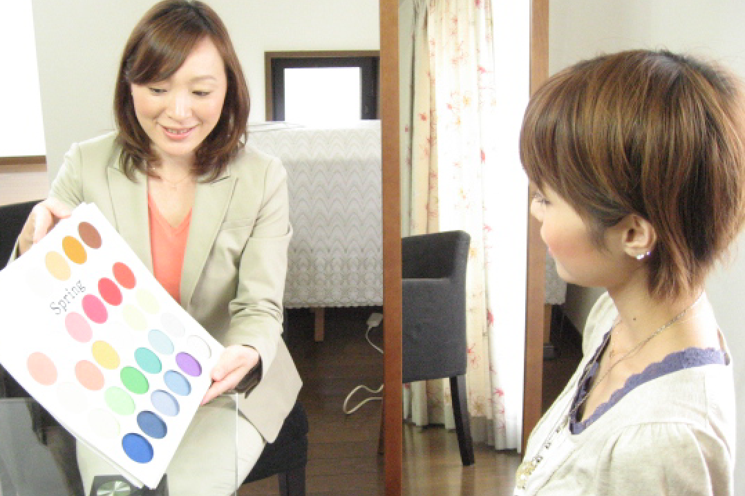 カラー&ファッション診断
